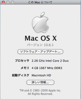 スクリーンショット(2009-10-09).png