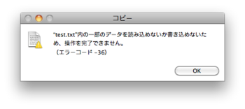 スクリーンショット(2010-03-03 23.09.04).png