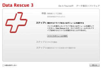 スクリーンショット(2010-03-08 3.04.54).png