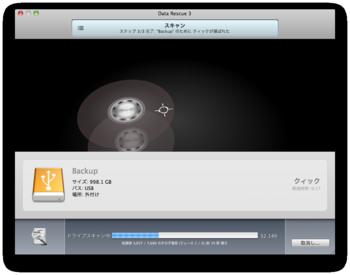 スクリーンショット(2010-03-08 3.06.15).png