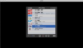 スクリーンショット(2010-05-07 23.37.54).png
