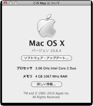 スクリーンショット(2010-06-16 22.32.04).png