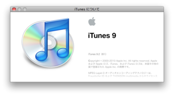 スクリーンショット(2010-06-17 23.02.10).png