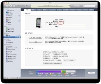 スクリーンショット(2010-06-22 2.25.45).png