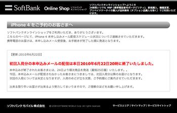 スクリーンショット(2010-06-23 2.32.36).png