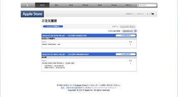 スクリーンショット(2010-07-28 21.13.33).png