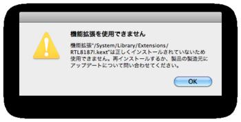スクリーンショット(2010-07-31 4.17.09).png