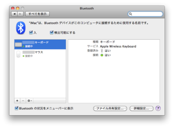 スクリーンショット(2010-08-04 11.12.05).png