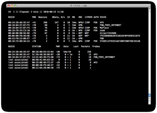 スクリーンショット(2010-08-15 11.56.16).png