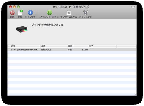 スクリーンショット(2010-10-12 21.51.42).png