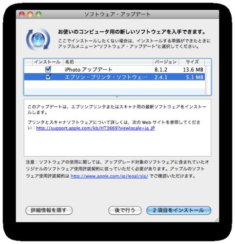 スクリーンショット(2010-10-12 22.27.19).png