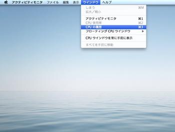 CPU履歴を別ウインドウでの設定.jpg