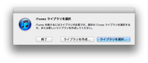 スクリーンショット 2012-04-26 13.51.11.png