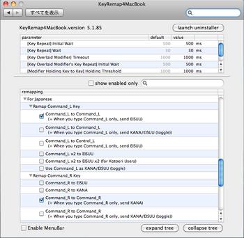 スクリーンショット(2009-10-19 2.20.32).png