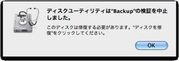 スクリーンショット(2010-03-08 3.01.07).png