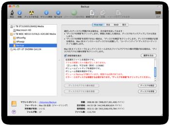 スクリーンショット(2010-03-08 3.01.17).png