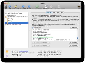 スクリーンショット(2010-03-08 3.02.12).png