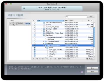 スクリーンショット(2010-03-08 3.09.21).png