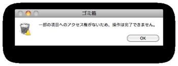 スクリーンショット(2010-03-11 2.52.32).png