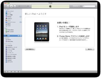 スクリーンショット(2010-06-04 14.47.59).png