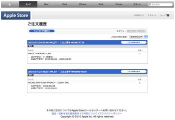 スクリーンショット(2010-07-30 0.22.28).png