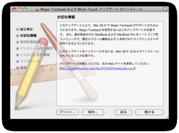 スクリーンショット(2010-08-04 11.29.05).png