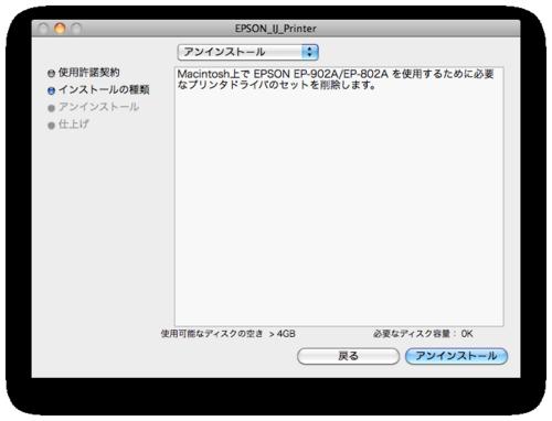 スクリーンショット(2010-10-12 22.18.30).png