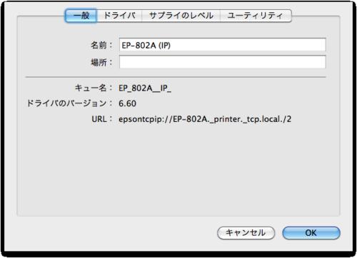 スクリーンショット(2010-10-12 22.25.02).png